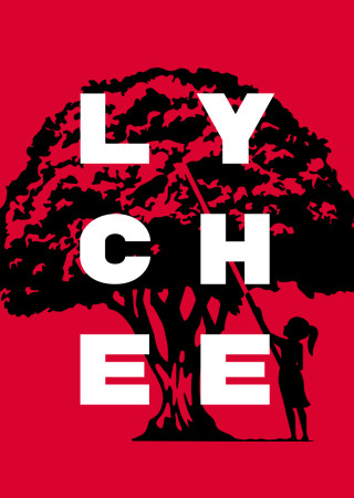 LYCHEE FILM FESTIVAL 2017